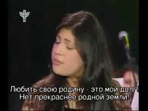 Где живут ДВЕ мохнатые бляди Песня о родине перевод