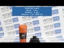 Установочный комплект внутреннего ШРУСа СЭВИ Эксперт на ВАЗ 2108-2115, 2110-2112, Калина, Калина 2, Приора, Гранта