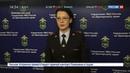Новости на Россия 24 • В Приморье егерь и экипаж ДПС задержали друг друга