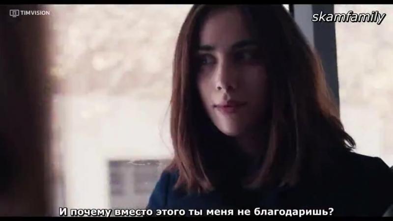 Skam_Italia 1 сезон 5 серия. Часть 2 (Таблетка. ) Рус. субтитры