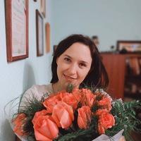 Александра Яковлева