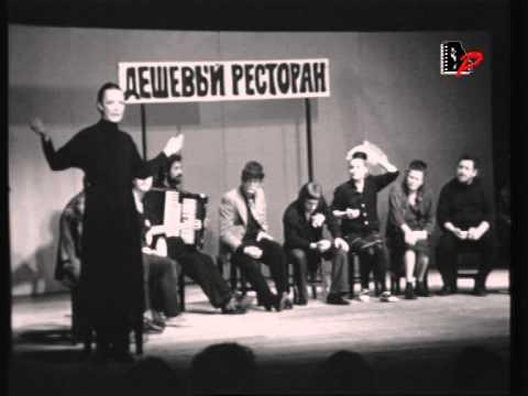 05 Владимир Высоцкий - о спектакле Добрый человек из Сезуана