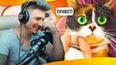 РОСТЯН СМОТРИТ СЛИВКИ ШОУ У КУКИ НОВЫЙ ДРУГ!! Реакция на SlivkiShow !