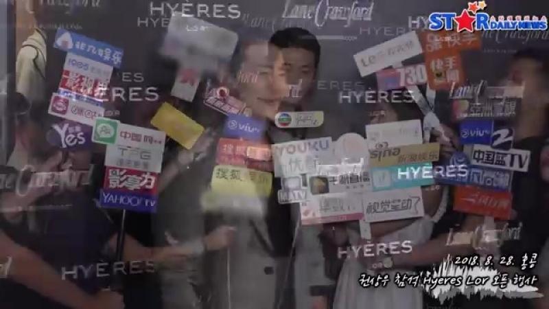 [S영상] 권상우 홍콩 이에르 로르 행사 참석 현장_ _주얼리 만큼 빛나는 상우씨_(360P).mp4
