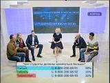 ОТВ Прим - В центре внимания -