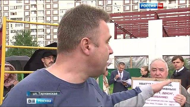 Вести-Москва • Вести-Москва. Эфир от 22.07.2015 (11:30)