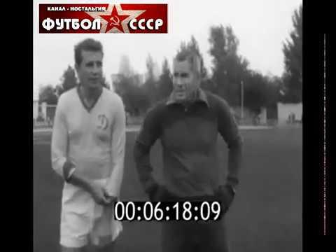 1963 Ротор Трактор Волгоград Динамо Москва 1 0 Ветераны Товарищеский матч по футболу