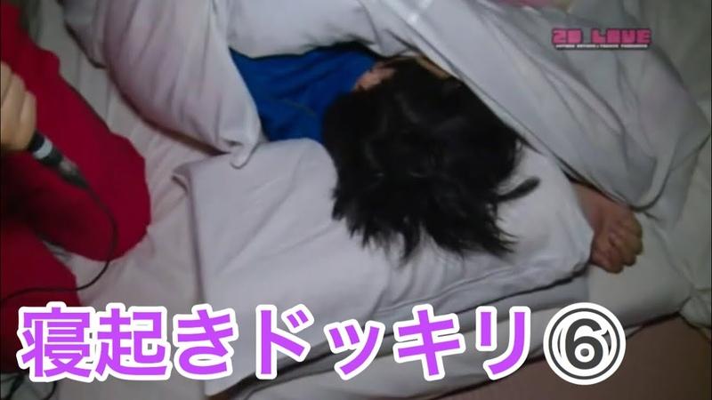 Будим известных сейю со скрытой камерой - выпуск 6【Цель: Какихара Тетсуя】 (отрывок)