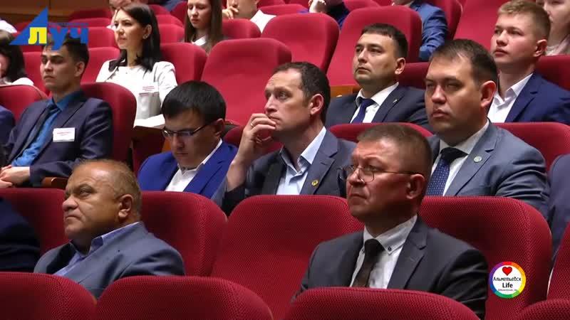 Молодежная научно-практическая конференция НГДУ Елховнефть