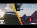 Far Cry 5, GTA V, Dying light - Разнообразие