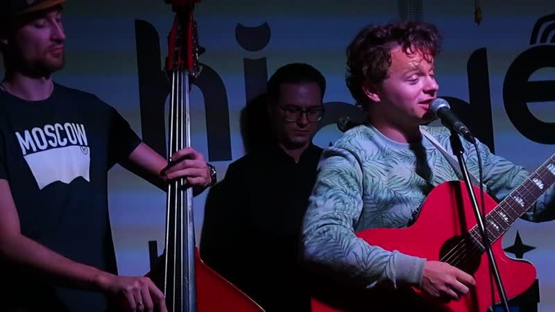 Рок-группа Винни-Пух и все-все-все