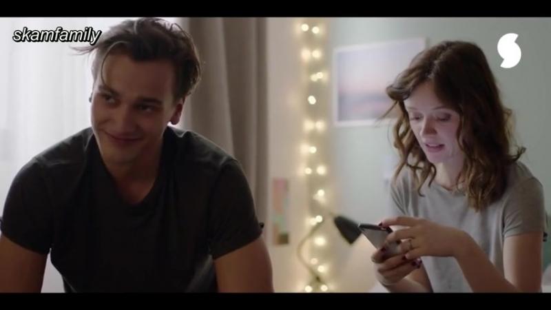 Skam France 2 сезон 7 серия. Часть 3 (ТОТ Шарль! ) Рус. субтитры