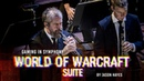 World of Warcraft The Danish National Symphony Orchestra (LIVE)