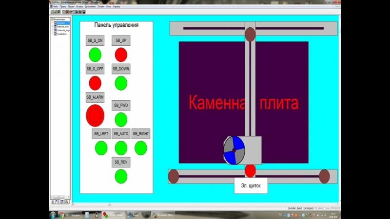 Шлифовальный автомат( полная версия)