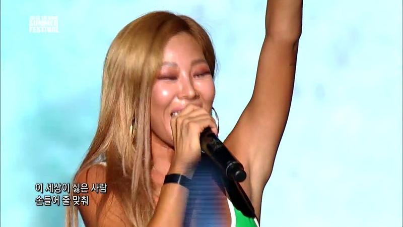 180725 Jessi - Life is Good (인생은 즐거워) @ Ulsan Summer Festival