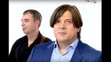 Рождённые в СССР В гостях - Николай Трубач