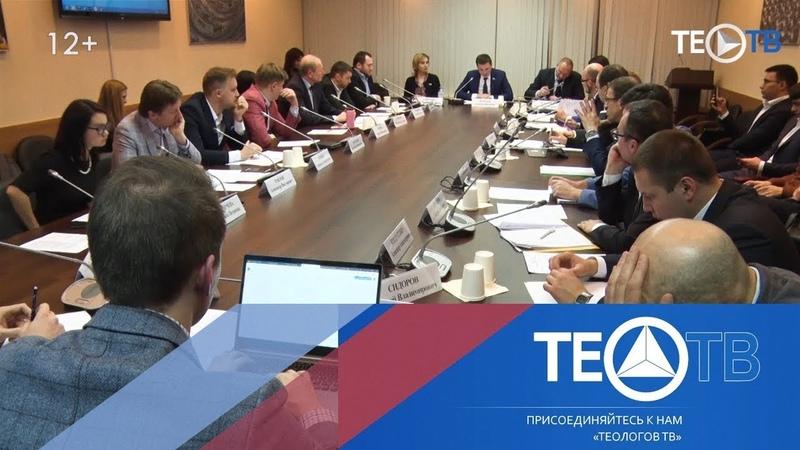 Малый электротранспорт Правовые аспекты ТЕО-ТВ 2019 12