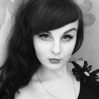 Ирина Михайлова