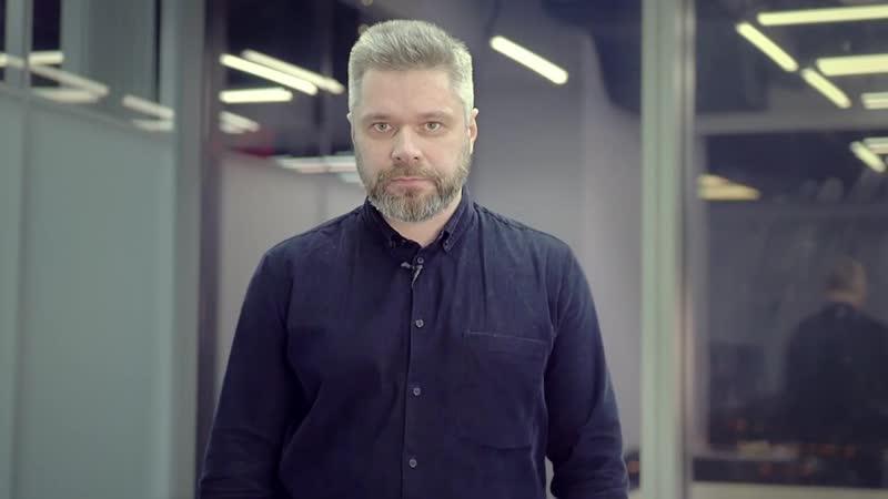 Приглашение Алексея Гусакова на Серьёзный Концентрат 1.0