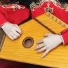 Гусли&казачьи песни & экзотический кофе