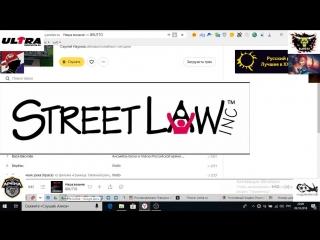 Live: Адвокат 13301
