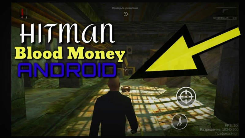 HITMANBlood Money Mobile Beta Download in 64 mb free on Android