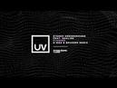 Stereo Underground feat. Sealine - Flashes (D Nox Beckers Remix)