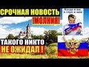 Жесть!МНЕ СТЫДНО работать в Единой России!