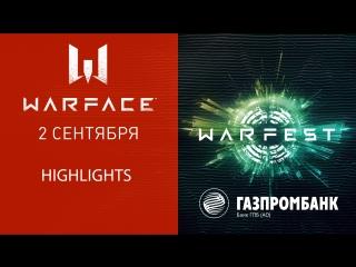 Warface: highlights