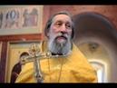 Александр Салтыков пр.проповедь Новомученики 02 13