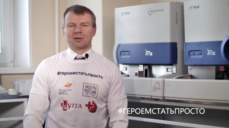В Уфе пройдет акция по типированию потенциальных доноров костного мозга для Национального регистра