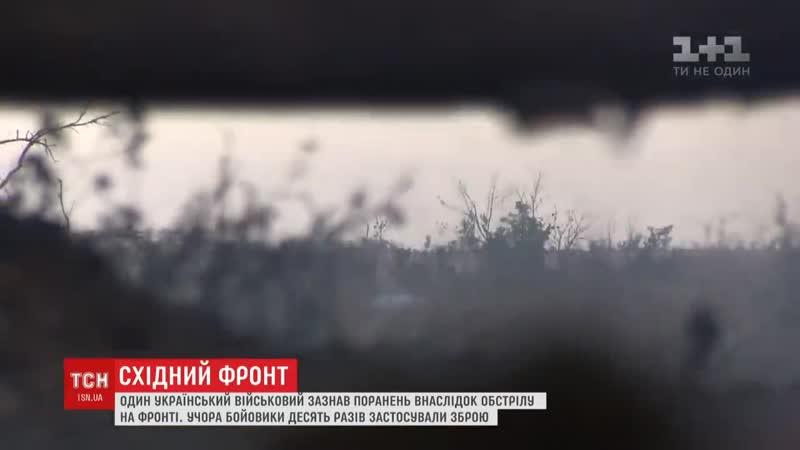 ВСУшники убиты на Донбассе подробности