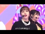 180917 TWICE - Candy Pop @ Music Station Ultra FES 2018