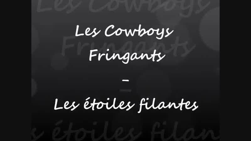 Les Cowboys Fringants - Les étoiles filantes