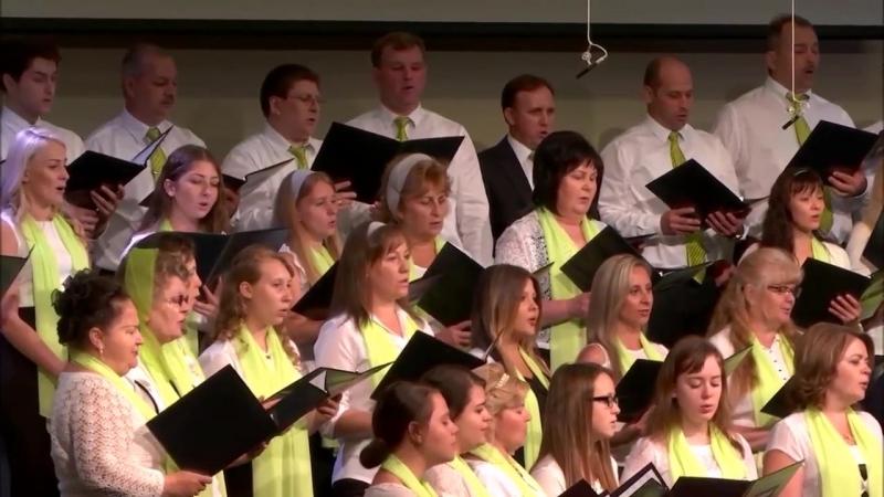 Все небеса поют - хор Светлый миг