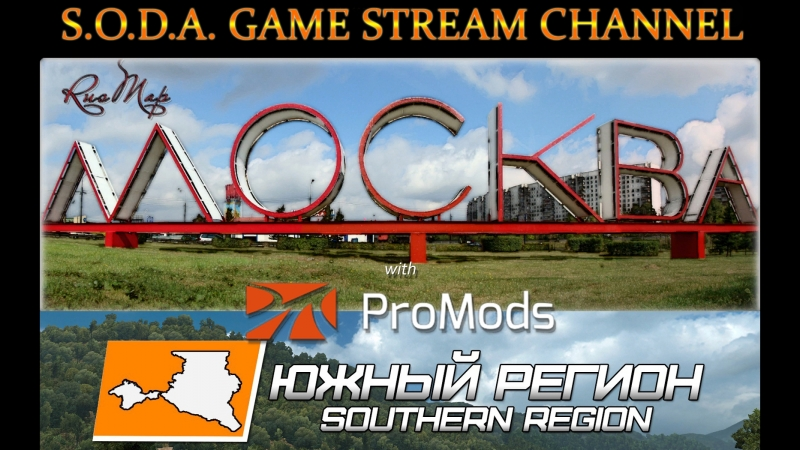 ETS2 SP ProMods 2 30 RusMap Southern Region Great Steppe sodagame