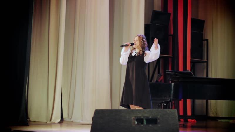 АлисаМур Оркестр cover (слова и музыка А. Васильев группа Сплин)