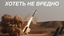 АМЕРИКАНЦЫ ПОКАЗАЛИ СВОЙ ИСКАНДЕР гиперзвуковая ракета россии оружие сша deep strike