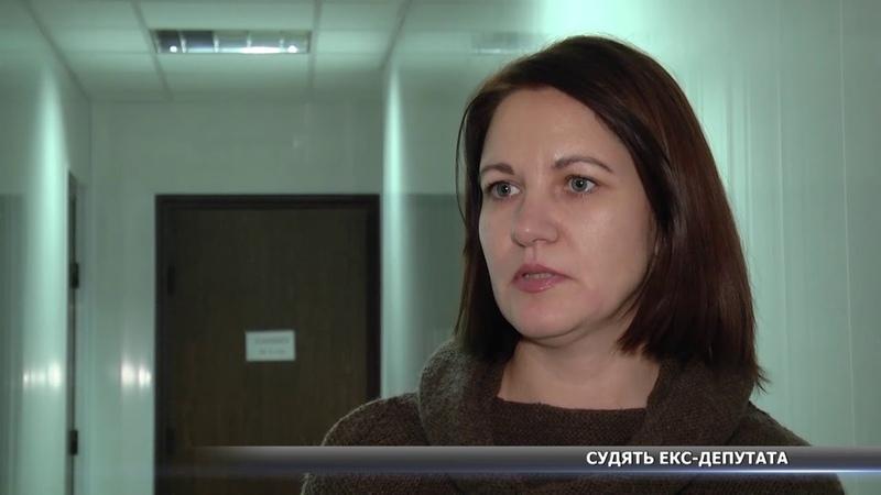 У Сумах судять екс-депутата за розбещення неповнолітніх