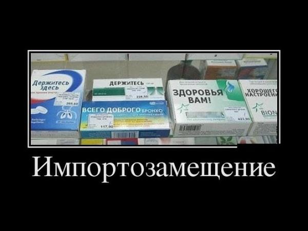 12.07.18 КАД (360рус) НЕСКОЛЬКО НОВОСТЕЙ ДЛЯ РОССИЯН
