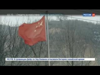 Китайская мечта. Путь возрождения. Документальный фильм Алексея Денисова [ ДокФильм ]