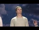 Мюзикл Оскар и Розовая Дама Письма к Богу