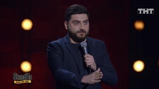 Stand Up: Роман Косицын - О зашкварном поведении в интернете, сверхконтроле и сверхточных людях
