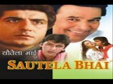 Sautela Bhai | Super-Hit Hindi Movie | Rajesh Khanna , Raj Babbar , Farha Naaz , Deepti Naval