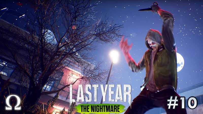 FOR WHOM THE BELL TOLLS! | Last Year The Nightmare 10 Multiplayer Ft. Friends