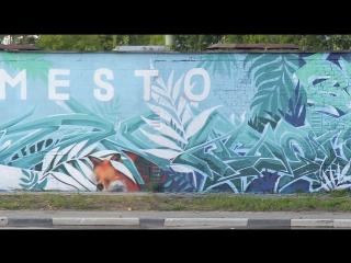 mesto project graffiti production 2018