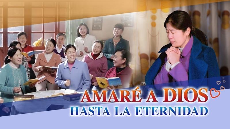 Música cristiana de alabanza Amaré a Dios por toda la eternidad Dios es mi fortaleza