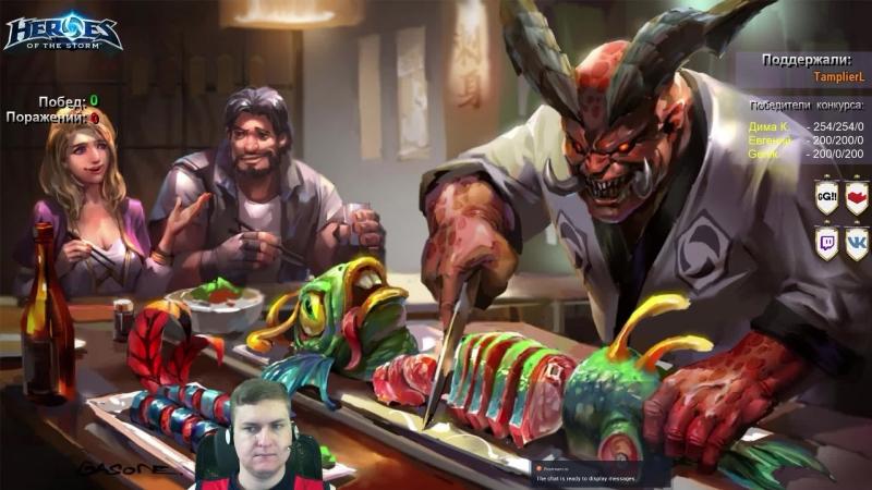 Arachnidius - Рейтинговые игры и Дьявол во плоти в Heroes of the Storm (13.05.2018)