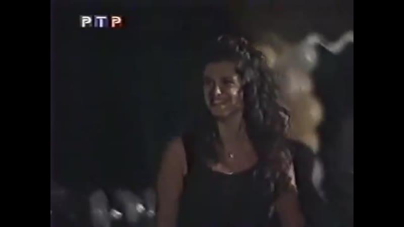 Сериал Богатые и знаменитые 1 серия (1996)