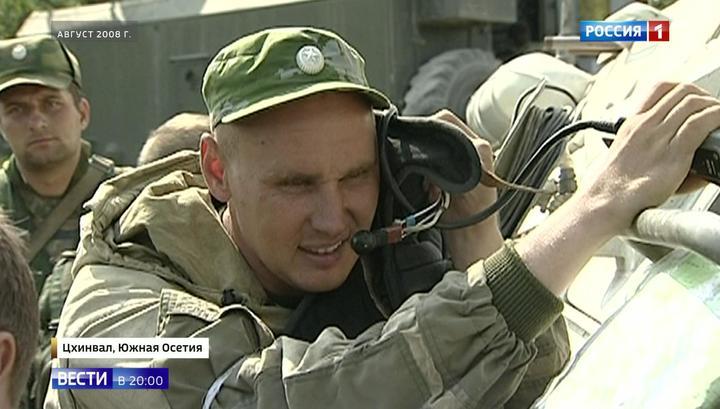 Вести.Ru: Он прикрыл собой людей: в Волгограде вспоминают майора Ветчинова